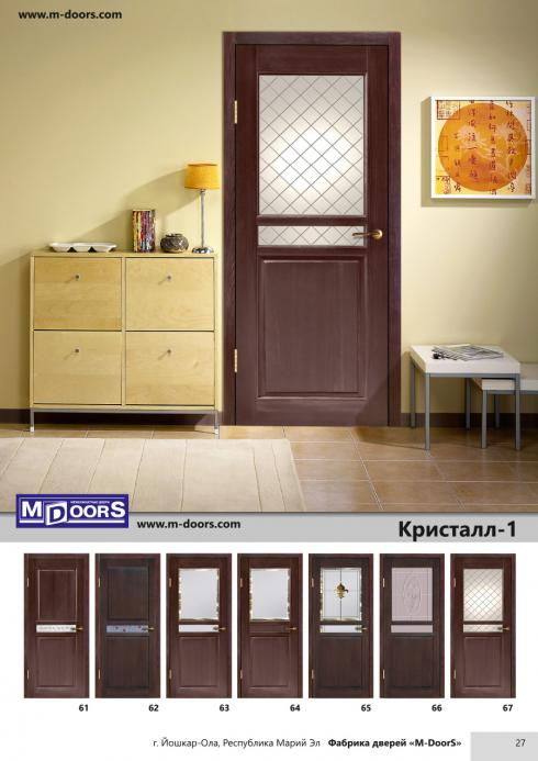 M-Doors, Дверь межкомнатная Фаворит 1 ДГ M-Doors
