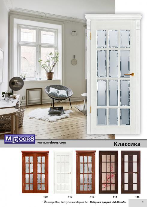 M-Doors, Дверь межкомнатная Фаворит 2 ДГ M-Doors