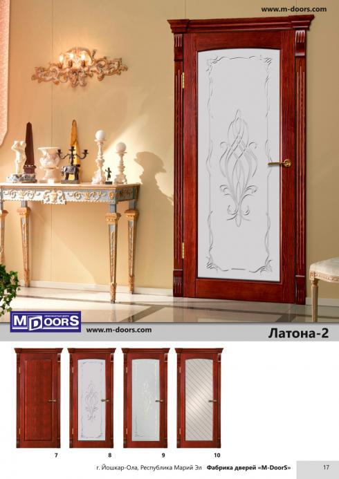 M-Doors, Дверь межкомнатная Кристалл 2 ДО вьюн M-Doors