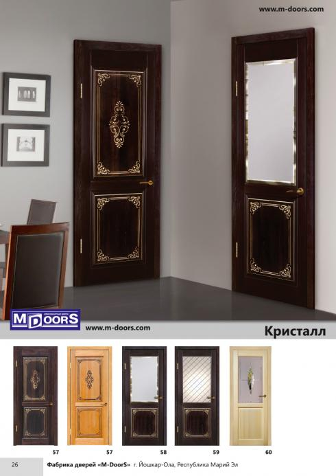 M-Doors, Дверь межкомнатная Кристалл 3ДО сатинат M-Doors