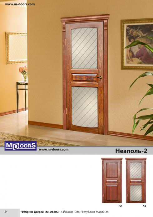 M-Doors, Двери из массива сосны брашированные