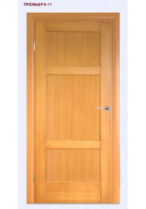 Межкомнатная дверь Премьера 11, Межкомнатная дверь Премьера 11