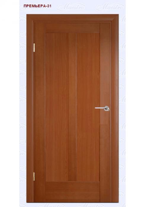 Маэстро, Межкомнатная дверь Премьера 31 Маэстро