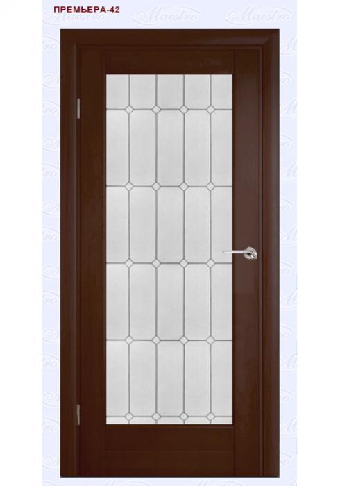Маэстро, Межкомнатная дверь Премьера 42 Маэстро