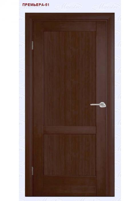 Маэстро, Межкомнатная дверь Премьера 51 Маэстро
