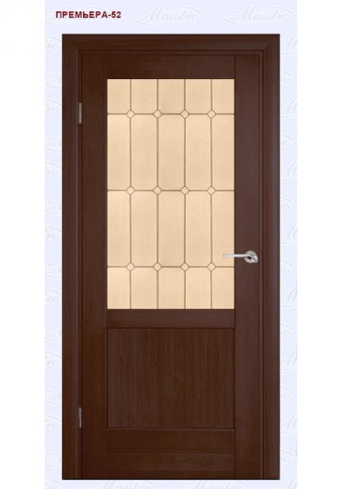 Маэстро, Межкомнатная дверь Премьера 52