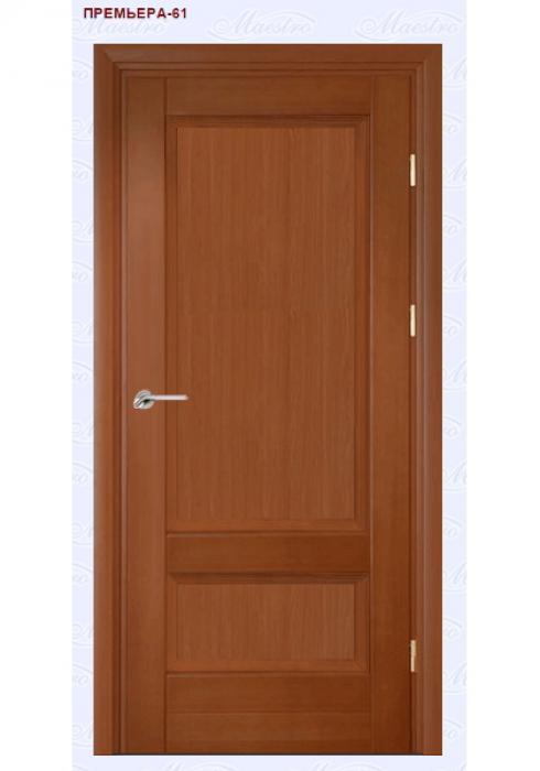 Маэстро, Межкомнатная дверь Премьера 61 Маэстро