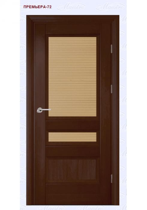 Маэстро, Межкомнатная дверь Премьера 72