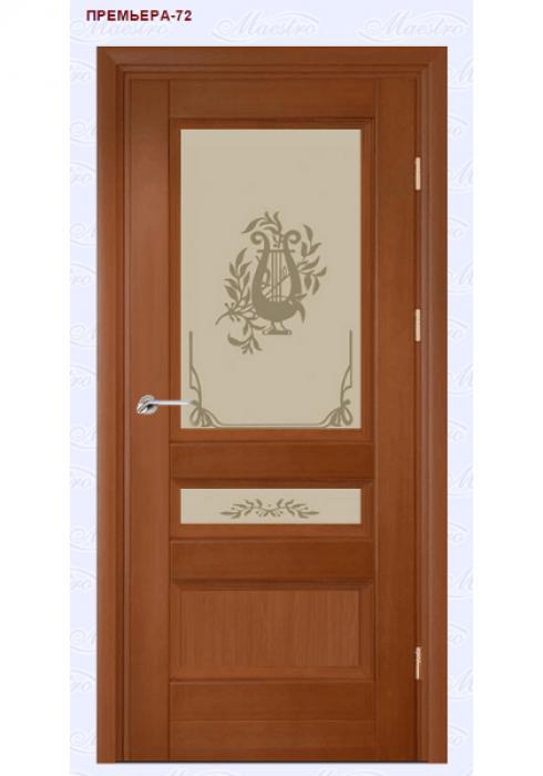 Маэстро, Межкомнатная дверь Премьера 72 Маэстро