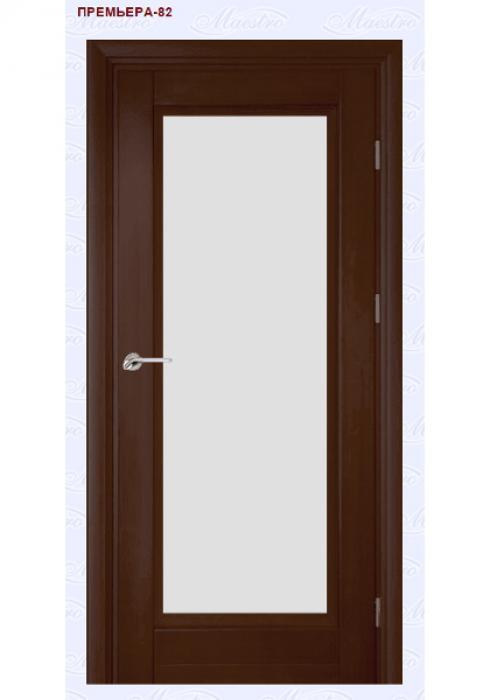 Маэстро, Межкомнатная дверь Премьера 82 Маэстро