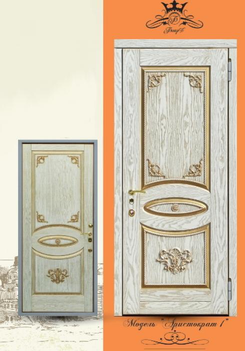 Боярд, Входная дверь Аристократ 1 сер. Элит Боярд