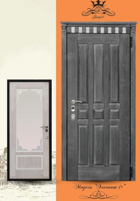 Боярд, Входная дверь Элегант 1 сер. Элит