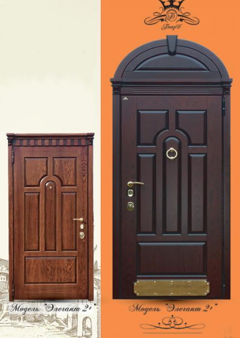 Боярд, Входная дверь Элегант 2 плюс сер. Элит