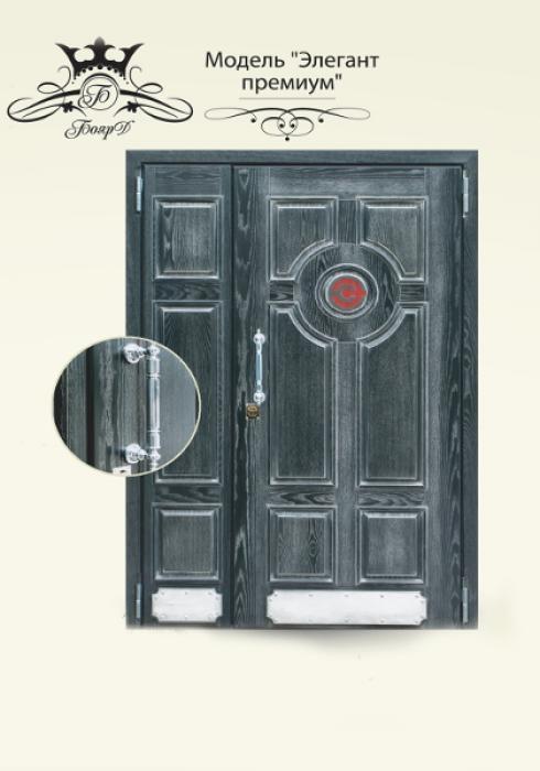 Боярд, Входная дверь Элегант Премиум Боярд