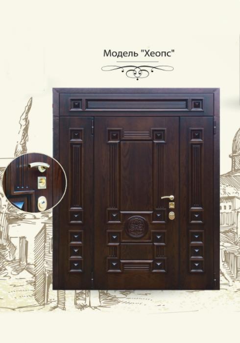Боярд, Входная дверь Хеопс Боярд