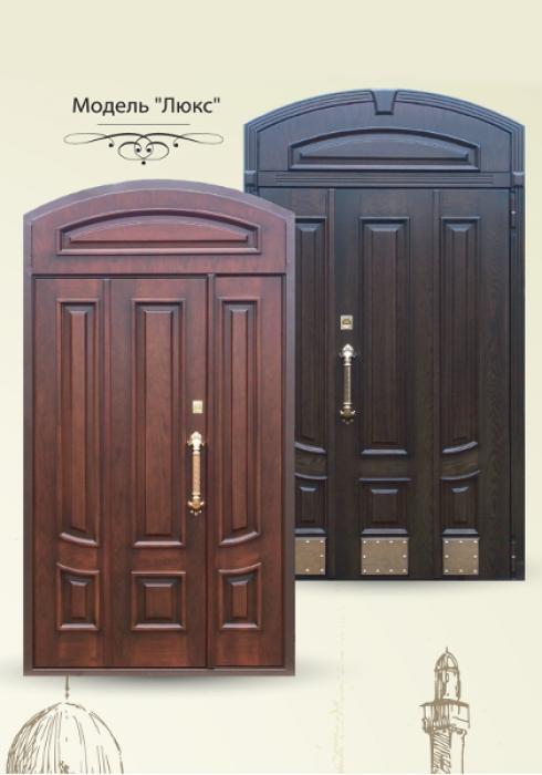 Боярд, Входная дверь Люкс Боярд
