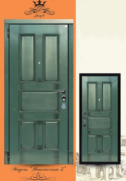 Боярд, Входная дверь Неоклассика 3 сер. Элит