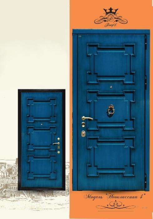 Боярд, Входная дверь Неоклассика 4 сер. Элит
