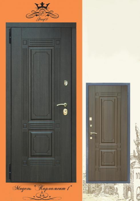 Боярд, Входная дверь Парламент 1 сер. Премиум Боярд