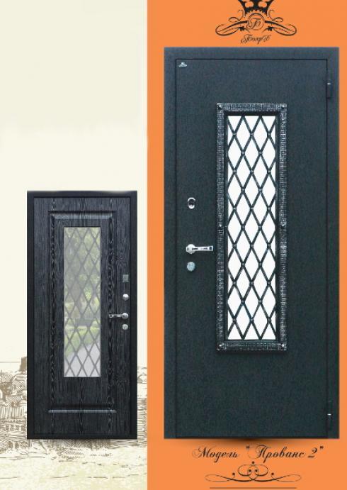 Боярд, Входная дверь Прованс 2 сер. Премиум Боярд