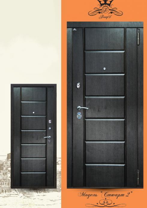 Боярд, Входная дверь Стюарт 2 сер. Стандарт-Премиум