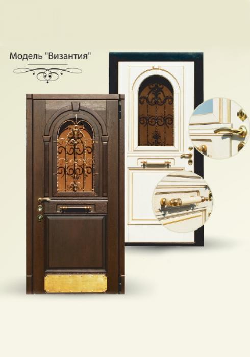 Боярд, Входная дверь Византия Боярд