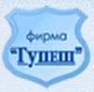 Гупеш, Москва каталог детской одежды оптом