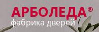 Арболеда, Москва каталог детской одежды оптом