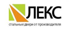 Лекс, Москва каталог детской одежды оптом