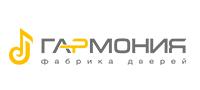 Гармония, Ульяновск каталог детской одежды оптом