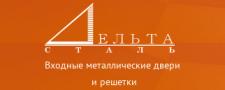 Дельта-сталь, Москва каталог детской одежды оптом