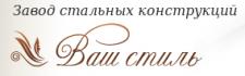 Ваш Стиль, Москва каталог детской одежды оптом