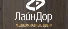 ЛайнДор, Ульяновск каталог детской одежды оптом