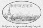 Двери-МОСКВА