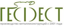Гефест, Москва каталог детской одежды оптом