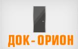 Фабрика дверей Док-Орион