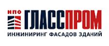 НПО Гласспром