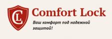 КомфортЛок