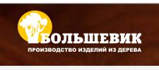 Фабрика дверей Большевик