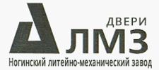 Фабрика дверей Ногинский Литейно-механический завод