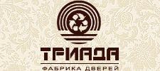 Триада, Ульяновск каталог детской одежды оптом