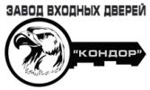 Фабрика дверей КОНДОР
