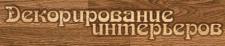 Фабрика дверей Stolyar-s