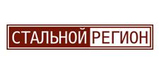 Фабрика дверей СТАЛЬНОЙ РЕГИОН