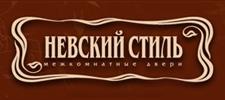 Фабрика дверей Невский Стиль