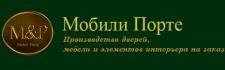 Мобили Порте, Санкт-Петербург каталог детской одежды оптом