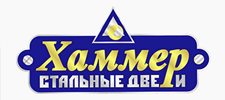 Фабрика дверей Хаммер