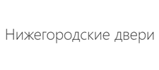 Фабрика дверей Нижегородские двери
