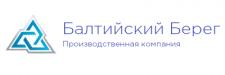 Балтийский Берег, Санкт-Петербург каталог детской одежды оптом