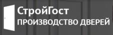 Фабрика дверей СтройГост
